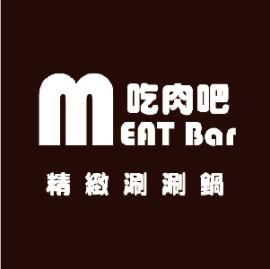 吃肉吧-01