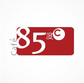 85度C-01