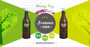HoneyKey-FB-1200x628-1-01